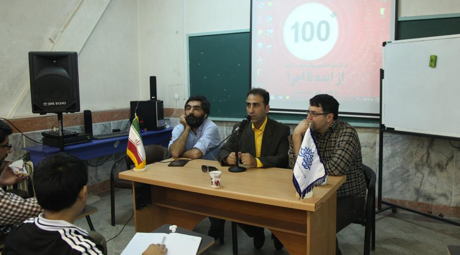 100second film workshops from idea to production in mashhad and bojnoord