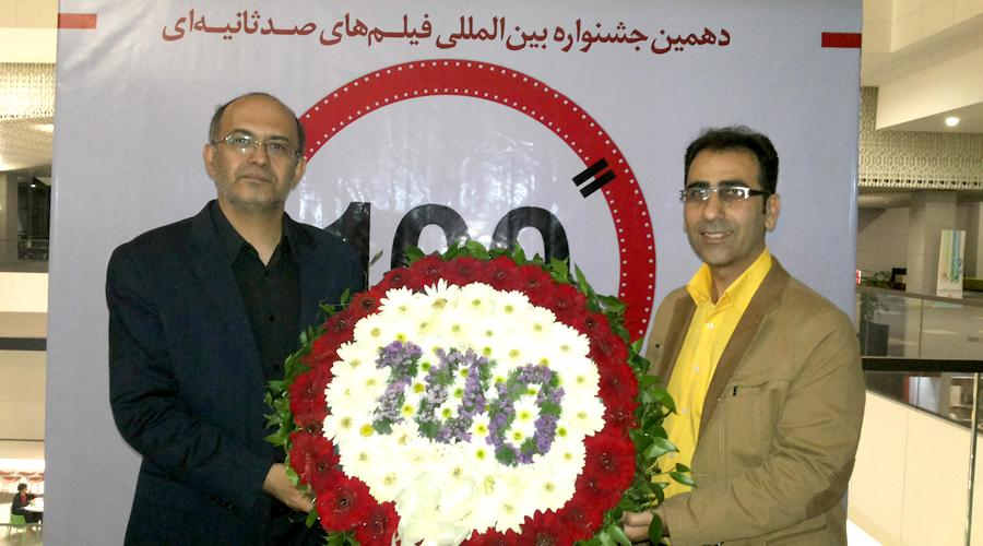 Tehran short film festival film makers and managers in 100 film festival booth